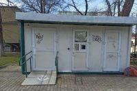 Так выглядит один из бесплатных городских туалетов в Краснодаре.