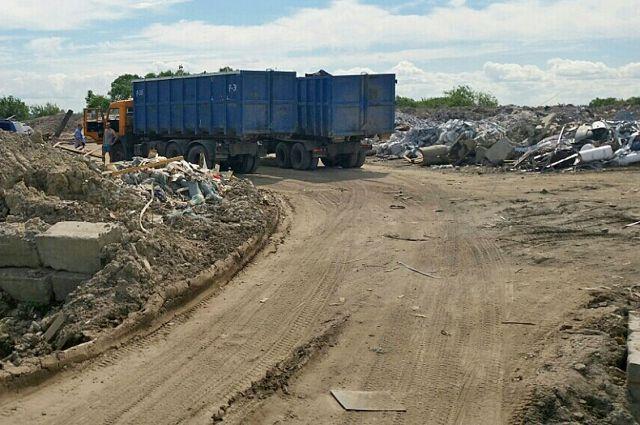 Нанесенный окружающей среде ущерб составил более 1,4 млрд рублей.