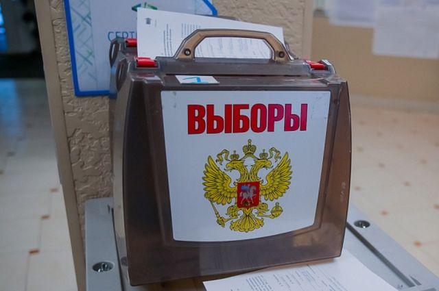 На участие в довыборах в Смоленскую облдуму зарегистрировали 5 кандидатов