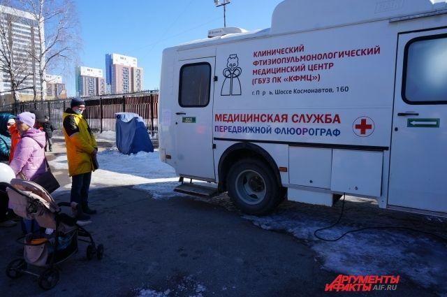 В Перми 28 марта работали два передвижных флюорографических кабинета.