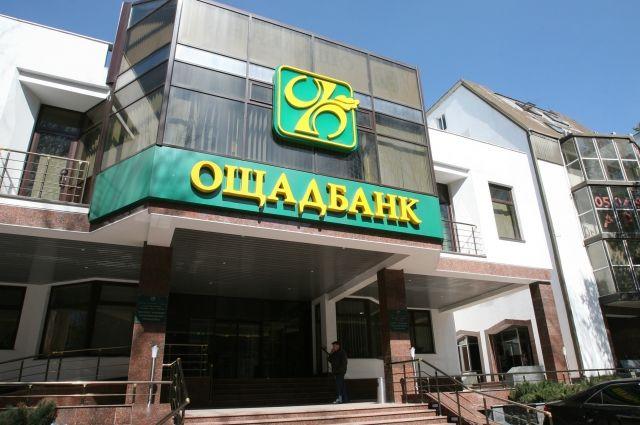 Суд в Париже отменил взыскание $1,3 млрд с РФ по иску украинского Ощадбанка