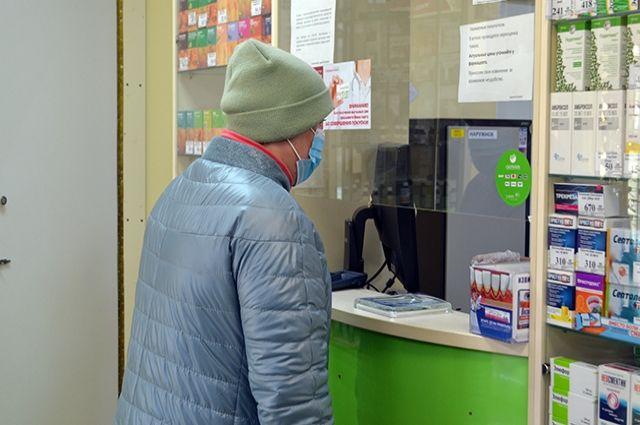 В торговом зале аптеки не было организовано обеззараживание воздуха.