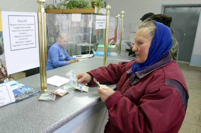 В Новосибирской области с 1 апреля размер социальных пенсий и пенсий по государственному пенсионному обеспечению увеличится на 3,4%.