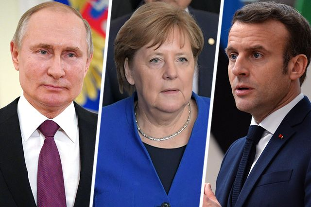 Владимир Путин, Ангела Меркель, Эммануэль Макрон.