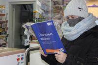 В подписном агентстве Почты России сегодня представлено уже более 5400 газет и журналов
