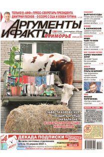 АиФ-Приморье № 13
