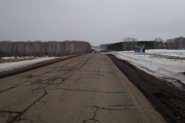 Стоимость проекта составит более 1 млрд рублей.