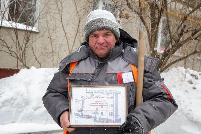 Валерий Якимов