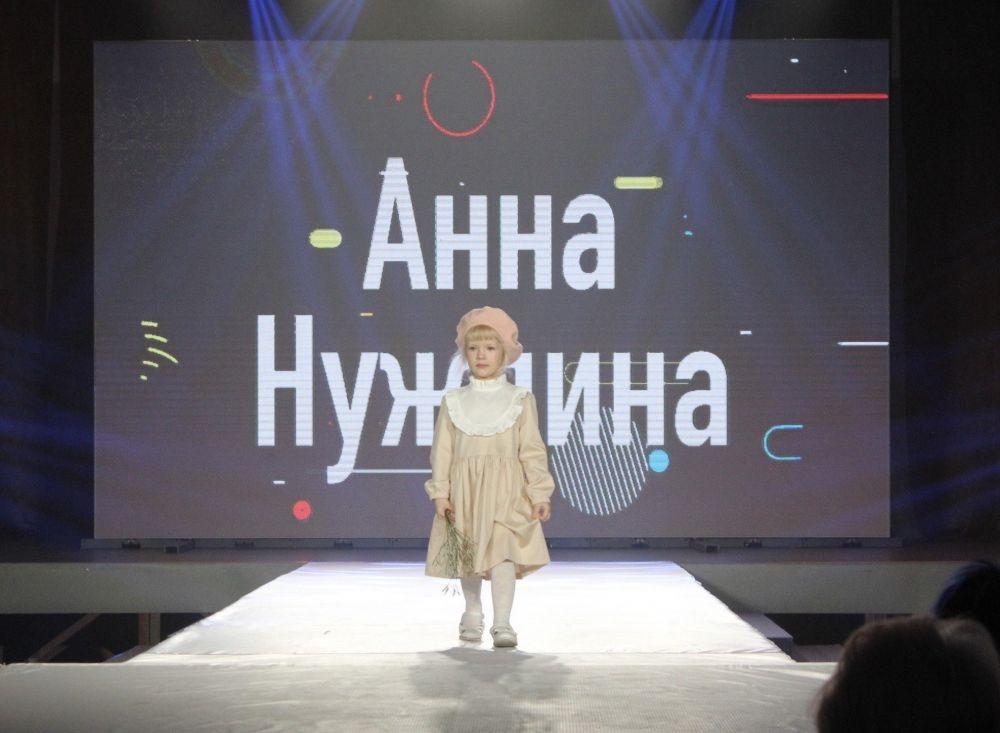 Коллекция детской одежды Анны Нуждиной