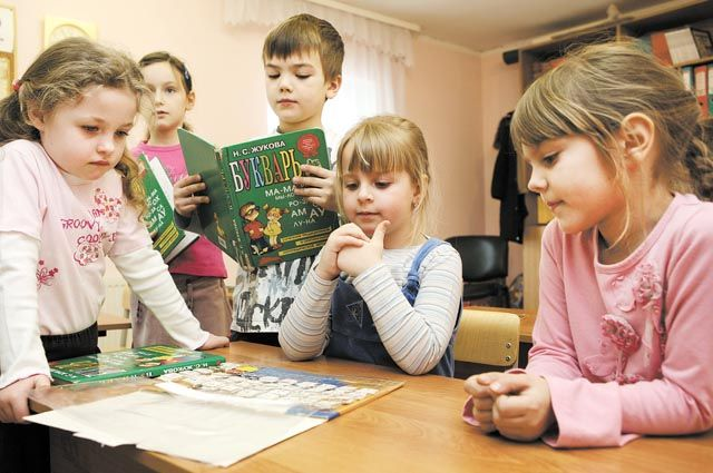 С 1 апреля начался приём детей в школы Пермского края.
