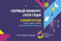 Городские СОНКО приняли участие в конкурсах грантовой поддержки различных уровней, в том числе грантов губернатора Югры и президента РФ