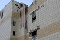 Пожар в ТЦ «Зимняя Вишня» произошел три года назад, в марте 2018 года.