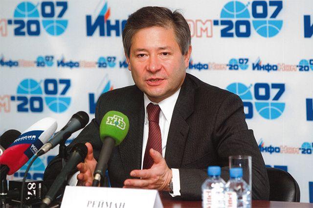 Леонид Рейман — российский бизнесмен, экс-министр информационных технологий и связи.