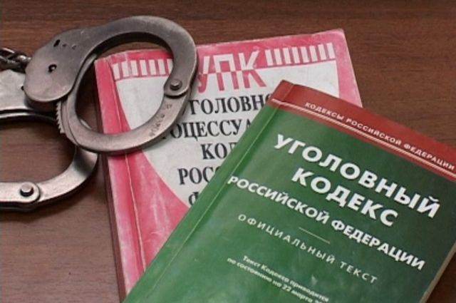 В Калининграде будут судить мошенника, занимавшегося металлоизделиями