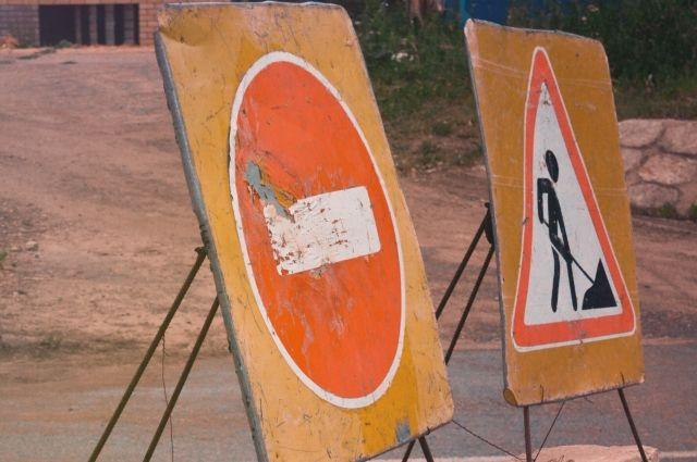 Ограничение движения транспорта коснётся ещё нескольких улиц.