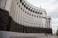 Кабмин создал Национальный фонд инвестиций Украины