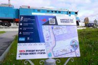 Стойка с QR-кодом возле тепловоза-памятника ТЭ3-3003 в Новом Уренгое.