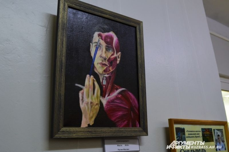 Руслан пишет и автопортреты - на этой картине он изобразил себя маслом.