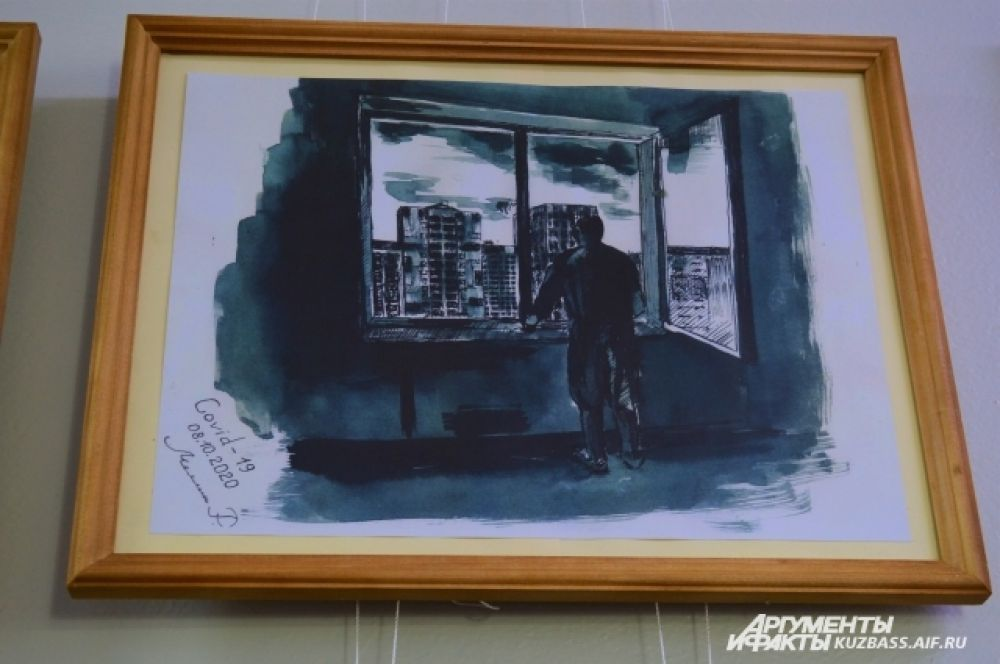 Зарисовки Руслана легко узнать: вот «запертые» врачи (многие из них жители близлежащего района) смотрят из окон больницы в окна своего дома.