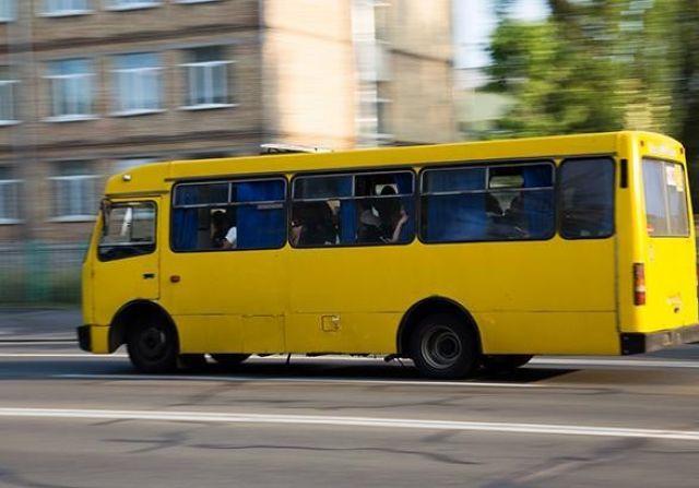 В КГГА назвали дату довыдачи спецпропусков для общественного транспорта