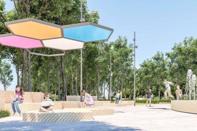 Мэр Ярославля рассказал о проектах благоустройства парков