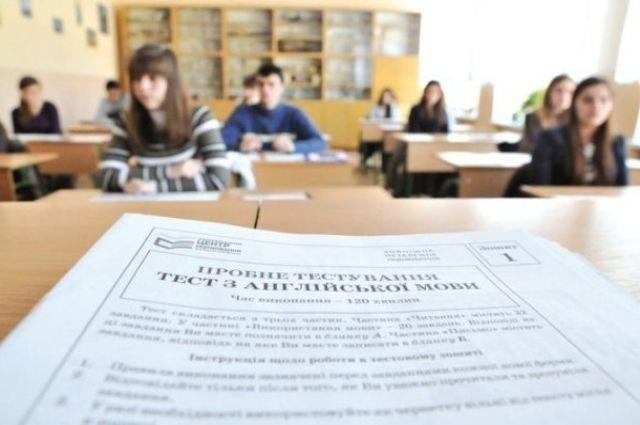 Пробное ВНО в Киеве и Черниговской области перенесли