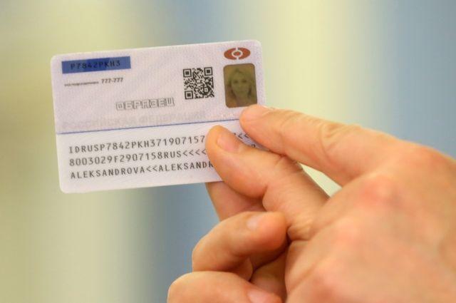 В МВД раскрыли подробности выдачи электронных паспортов