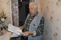 Пенсионерам сложно разобраться в хитросплетениях квитанций.