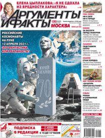 Российские космонавты на Луне 12 апреля 2031 г. это фантастика или реальность?