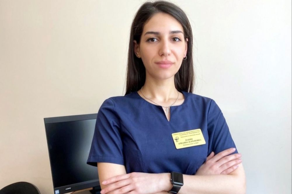 Арианна Папян.