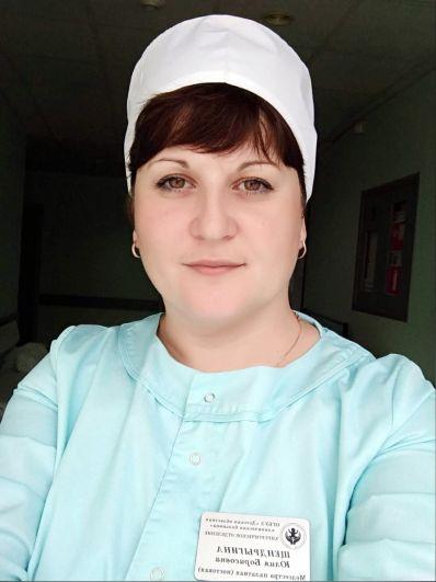 Юлия Щендрыгина.