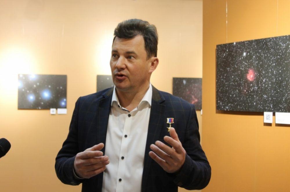 Космонавт Роман Романенко помог юным оренбуржцам больше узнать про полёты к далёким звёздам.