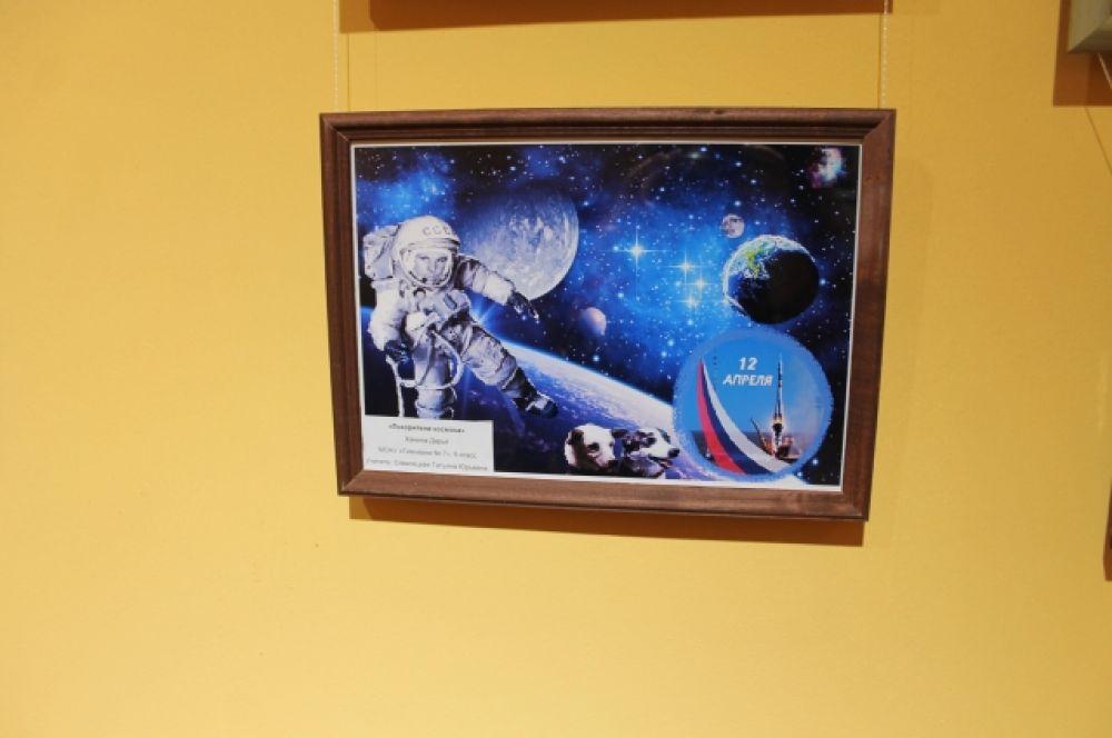 Космонавта и собак в своей работе под названием «Покорители космоса» изобразила и Дарья Ханина из оренбургской гимназии №7.