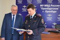 Александр Ныров вышел на заслуженный отдых.