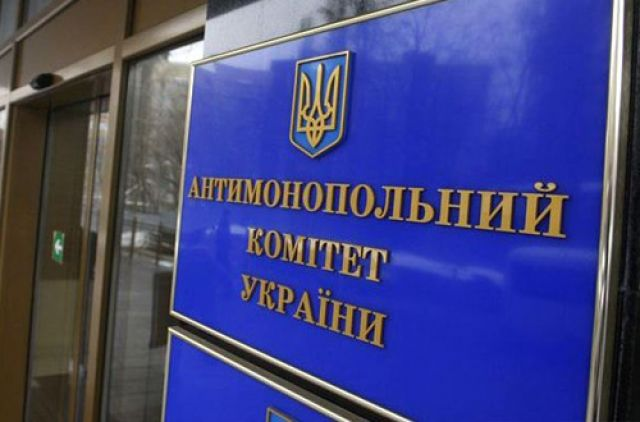 Антимонопольный комитет займется повышением цен на такси в Киеве