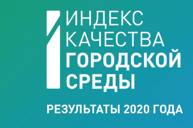 Пять городов Саратовской области вошли в список с благоприятной средой