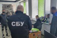 СБУ разоблачила схему присвоения государственных земель.