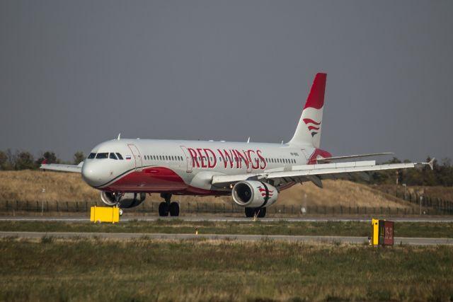 Red Wings с конца мая ежедневно будет летать из Новосибирска в Екатеринбург