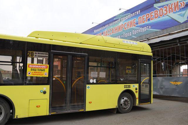 МКП «Оренбургские пассажирские перевозки» могут ликвидировать в 2024 году.