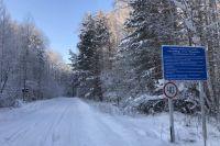 Граждан просят соблюдать все требования установленных запрещающих дорожных знаков и информационных аншлагов