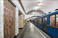 В киевском метрополитене изменят график движения поездов.