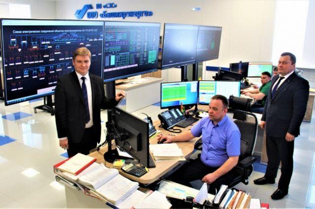 В промэксплуатацию введен центр управления сетями «Башкирэнерго» в Сибае