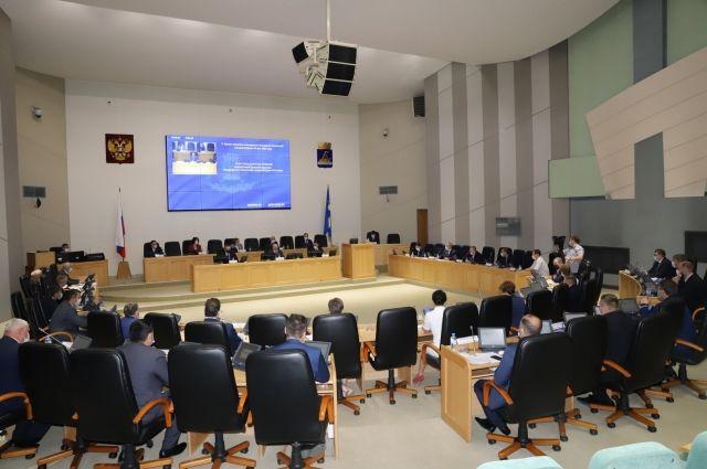 Депутаты Тюмени выбирают тех, кто удостоится поощрения от гордумы