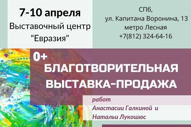 Выставка проходит в павильонах 35-36.