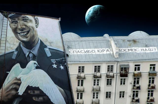 Юрий Гагарин уже много лет является «артефактом» улиц Екатеринбурга.