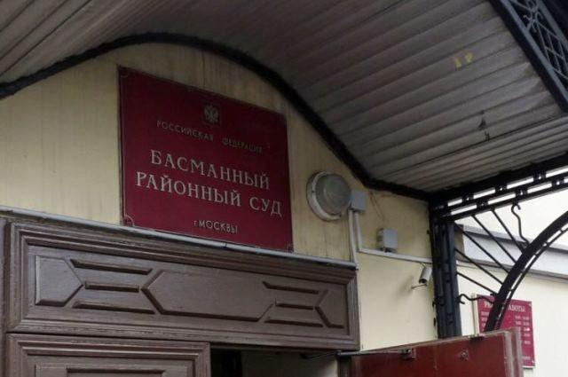 Судья Басманного суда Москвы Артур Карпов ушел в отставку
