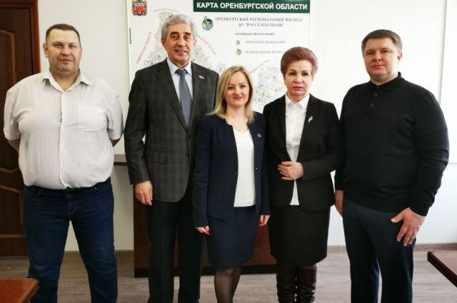 Законодательное Собрание Оренбургской области отметило вклад сотрудников Россельхозбанка в развитие АПК региона