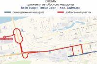 Троллейбус № 6 будет ходить до ул. Матросова.