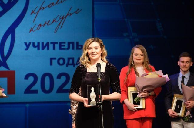 Победительница регионального этапа конкурса Елена Щукина будет представлять Пермский край на федеральном уровне.