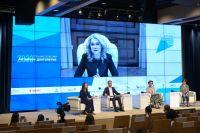 Конференция «Приоритеты развития активного долголетия в России до 2030 года».